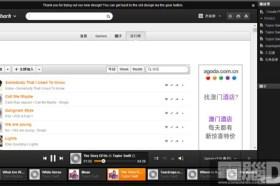 免費線上音樂網站Grooveshark