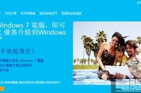 Windows 8怎麼買?