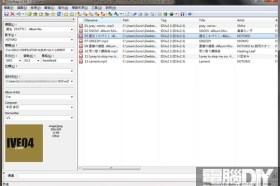 音樂標籤編輯軟體MP3Tag