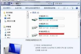 將windows檔案總管頁籤化Clover2