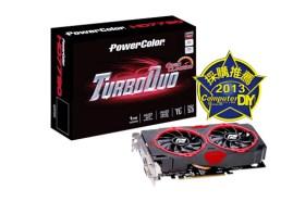 渦流雙扇 酷冷寧靜PowerColor TurboDuo HD 7790 顯示卡