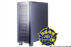 旗艦級鋁合金巨塔 聯力 PC-A79 機殼