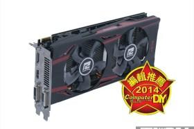 散熱無敵 同級首選 PowerColor PCS+ R9 270X顯示卡