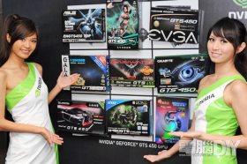 NVIDIA GTS 450登場,中低階顯卡市場即刻開戰!