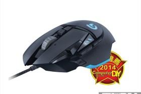 隨心所欲 電競專武 Logitech G502 Proteus Core電競滑鼠