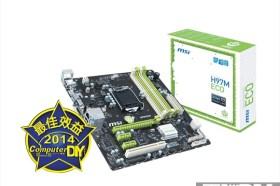 電路最佳化 綠能新世代 MSI H97M-ECO主機板