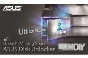 華碩獨門Disc Unlocker,突破2.2TB上限