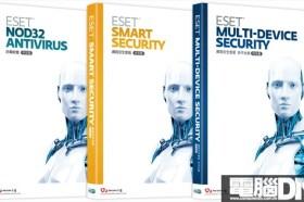 ESET防毒軟體超級週年慶買防毒送行動電源!