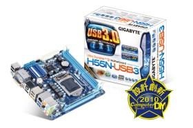 GIGABYTE GA-H55N-USB3 主機板