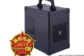 007的超級手提箱!聯力PC-TU100 ITX專用機殼
