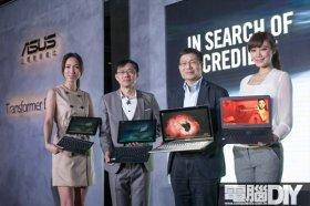 華碩夢幻機種Transformer Book Chi變形筆電、睛艷畫質ZenBook UX305正式開賣