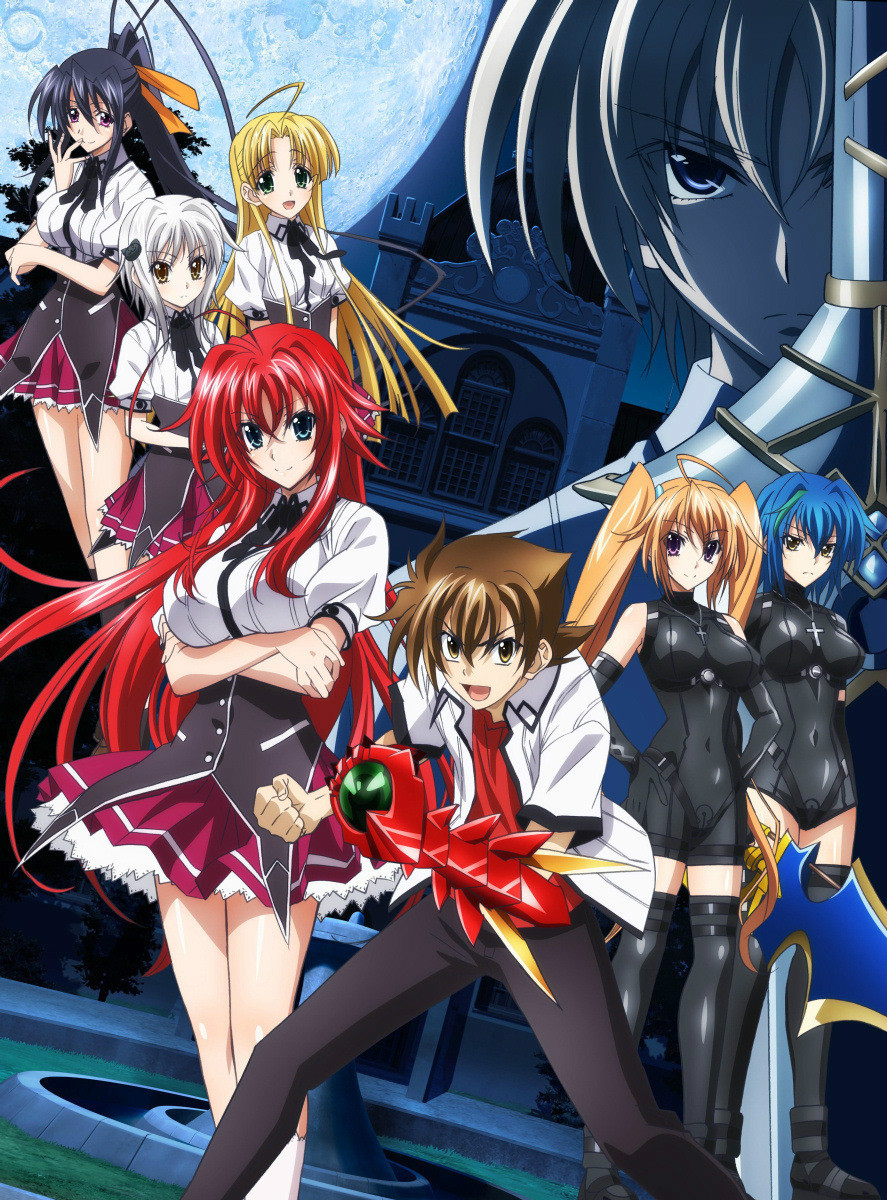 HentaiStream.com High School DxD New: Gekkou Koutei no Excalibur