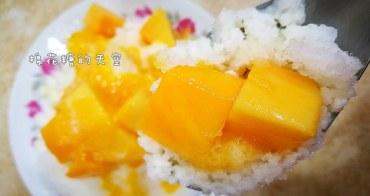 龍川冰果室芒果冰上市囉!外加一份手工果醬吐司好好味,近台中日新戲院