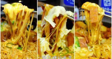 台中美食||三清洞摩西年糕台灣首店就在逢甲商圈!正宗韓國風味直送來台~紅紅辣醬、滿滿起司、QQ年糕超級過癮的啦!