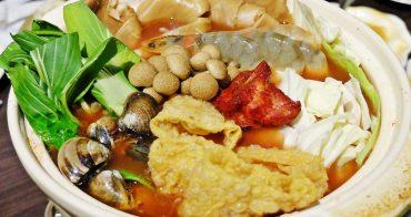 道地馬祖美食不用坐飛機,來台中三食六島大嗑馬祖漢堡,道地魚麵還能一盤多吃喔!