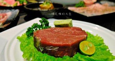 肉肉燒肉最新雙人套餐好豐盛,厚厚嫩菲力、超大北海道干貝用看的就流口水了啦!
