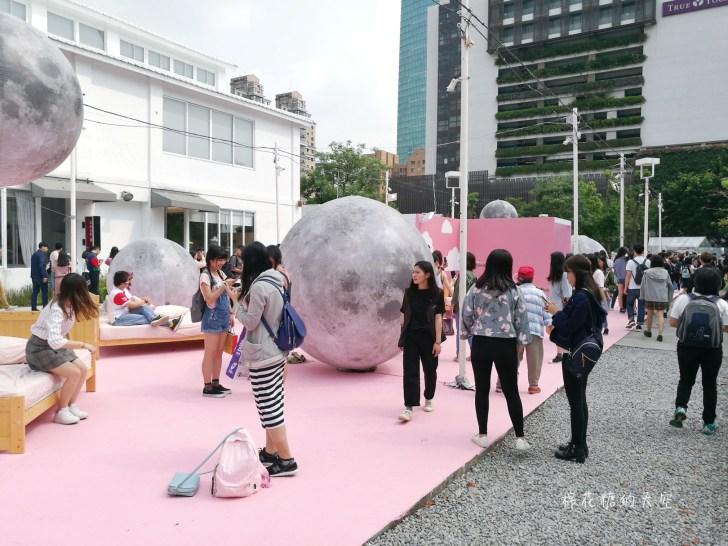 20180404155832 89 - 到處都是人龍!假日要來勤美術館粉紅現象請做好曬太陽的準備!