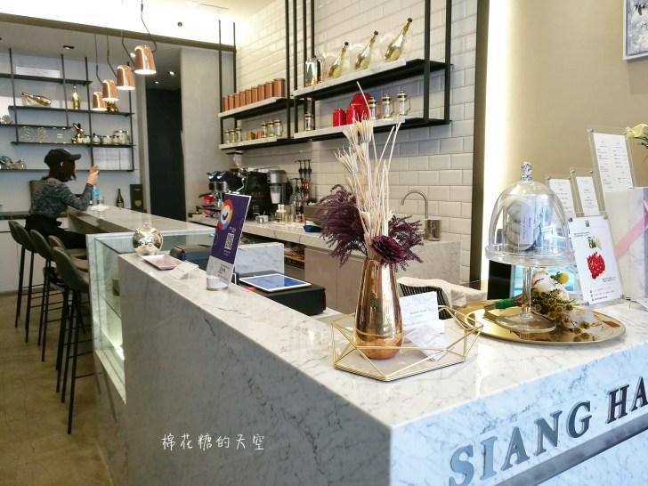 20180418222443 19 - Siang Hao · Pâtisserie・甜點,夏日西瓜,連吸管都可以吃喔!