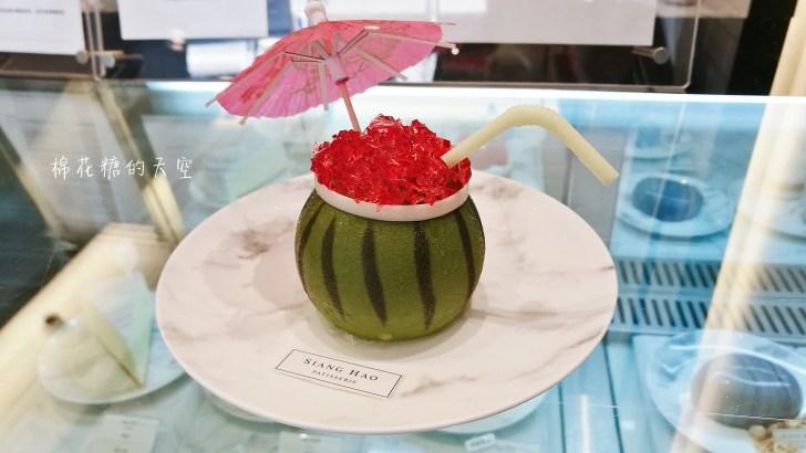 20180418222459 73 - Siang Hao · Pâtisserie・甜點,夏日西瓜,連吸管都可以吃喔!