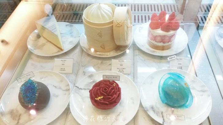 20180418222504 71 - Siang Hao · Pâtisserie・甜點,夏日西瓜,連吸管都可以吃喔!