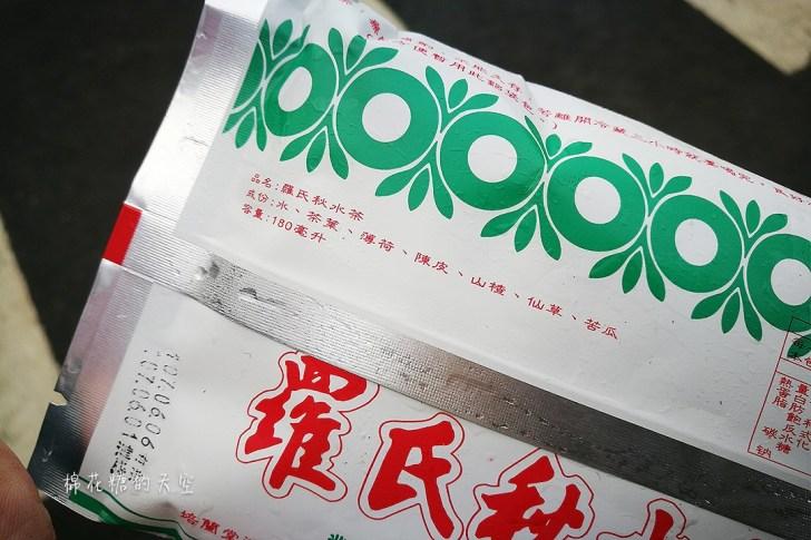 20180602203628 9 - 台中限定!羅氏秋水茶這一袋只有台中喝得到!