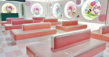 桃園機場拍照打卡點,最少女心的粉紅候機區還有免費兒童遊戲區