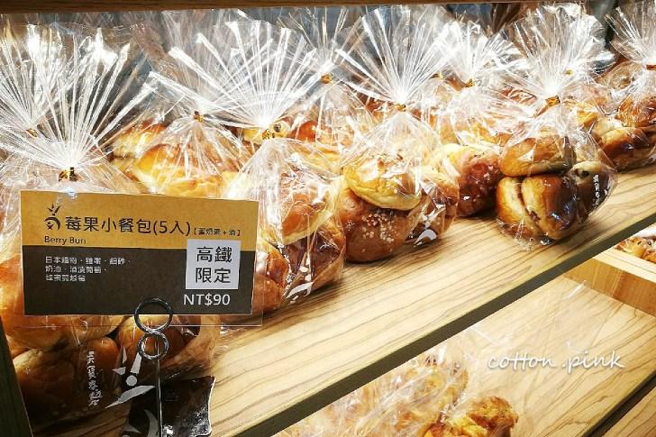 20180812193712 98 - 吳寶春麵包台中二店最新開幕,招牌酒釀桂圓麵包高鐵站也買得到