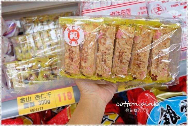 20180816120434 52 - 熱血採訪│台灣e食館餅乾、飲料、泡麵什麼都有!來幫好兄弟傳好料!