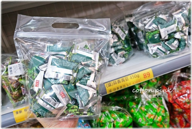 20180816120446 93 - 熱血採訪│台灣e食館餅乾、飲料、泡麵什麼都有!來幫好兄弟傳好料!