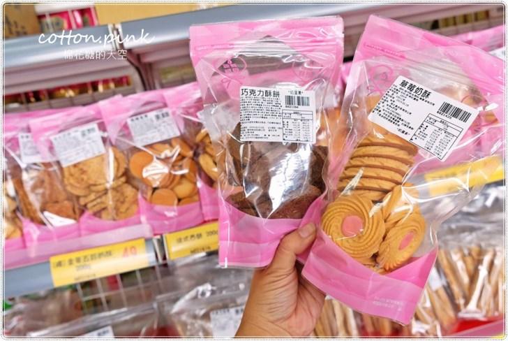 20180816120659 65 - 熱血採訪│台灣e食館餅乾、飲料、泡麵什麼都有!來幫好兄弟傳好料!