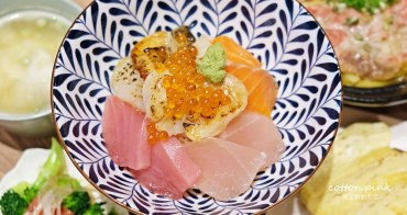 台中生魚片推薦|不只生食級,現撈等級生魚片現身巷弄小店安曇野食卓