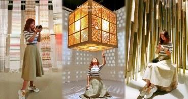 台中一日遊新選擇!台中大里纖維博物館超好拍~DIY課程、親子互動通通有
