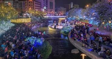 台中景點推薦|柳川水岸換新裝,浪漫燈海點燈人潮擠爆啦
