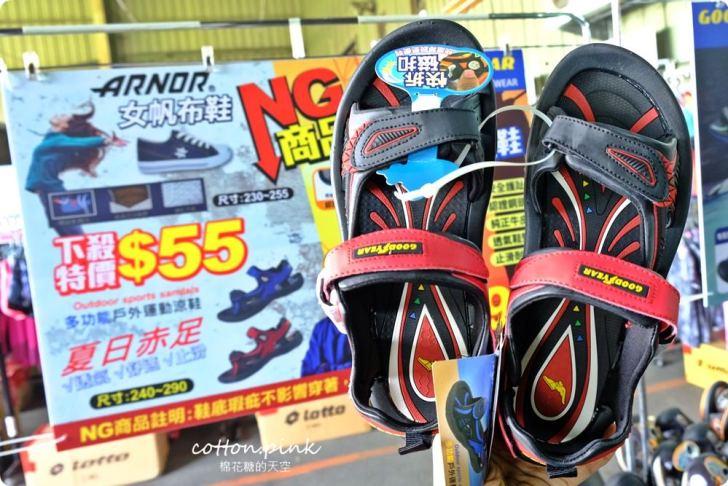 20181109092452 29 - 熱血採訪 NG牛仔帆布鞋55元、卡通兒童拖鞋60元、童鞋換季三雙只要500元!大雅童鞋特賣快來搶便宜