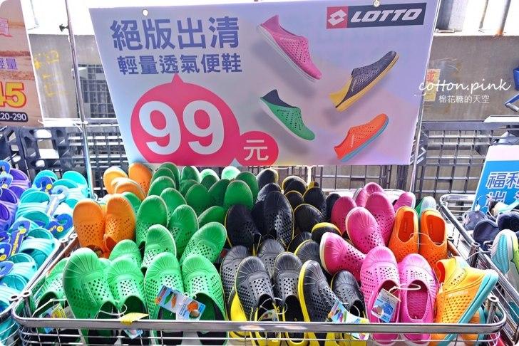 20181109092455 68 - 熱血採訪 NG牛仔帆布鞋55元、卡通兒童拖鞋60元、童鞋換季三雙只要500元!大雅童鞋特賣快來搶便宜