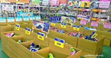 NG牛仔帆布鞋55元、卡通兒童拖鞋60元、童鞋換季三雙只要500元!大雅童鞋特賣快來搶便宜