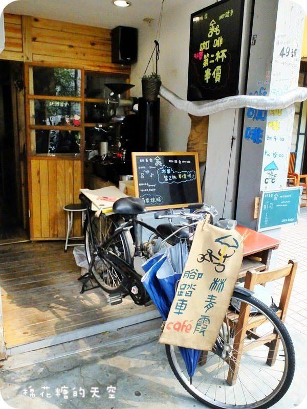 20190209152630 57 - 台中咖啡真心推薦~七家好店不只咖啡香,老宅、甜點、貓咪、腳踏車還有深夜限定的唷!