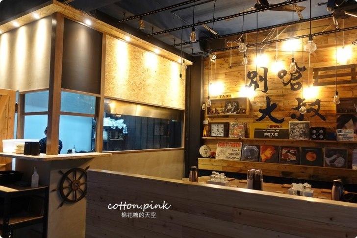 20190212173257 96 - 台中新商圈-模範街美食初整理,文青風、網美店、傳統小吃、異國料理通通有,這篇快收藏~~