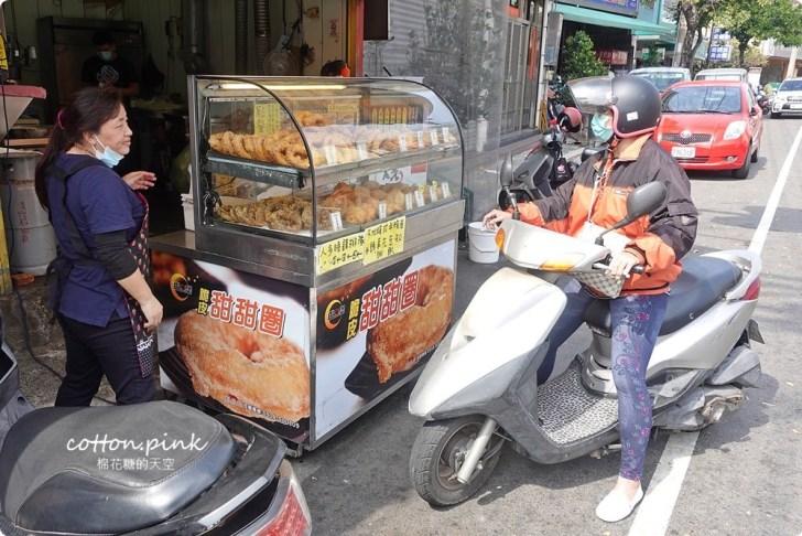 20190305074705 12 - 盧の堡脆皮甜甜圈,路邊脆皮甜甜圈下午茶時間叫人無法抗拒阿!