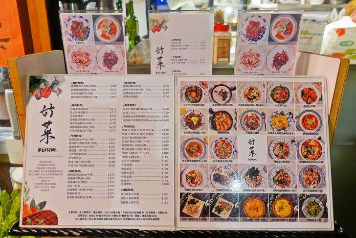 20190306202814 60 - 台中新商圈-模範街美食初整理,文青風、網美店、傳統小吃、異國料理通通有,這篇快收藏~~
