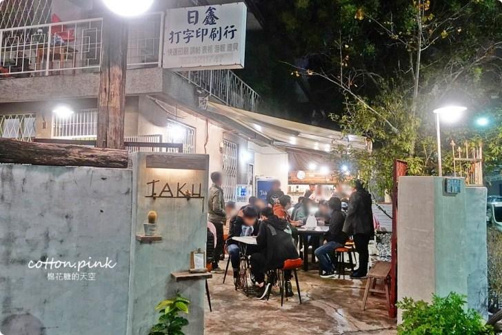 20190310155646 22 - 台中模範街商圈隱藏版美食-小庭院裏的TAKU牛丼,夜間限定喔!