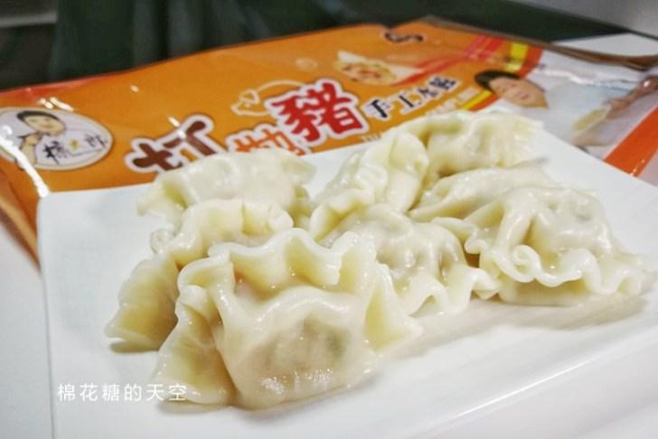 20190326170412 3 - 標哥都說讚!全聯限定標太郎水餃~兩種口味慶上市買一送一!