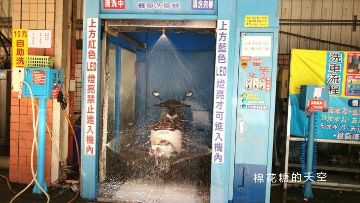 20190328223458 19 - 機車不用自己洗~台中一中旁自動洗車摩托車也能用!記得先看使用說明唷~