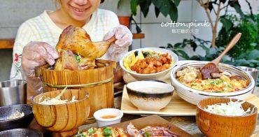 模範街浮誇系丼飯-半隻烤雞直接上桌不囉嗦,沐丼餐點大升級~小菜、生菜、飲料吃到飽!
