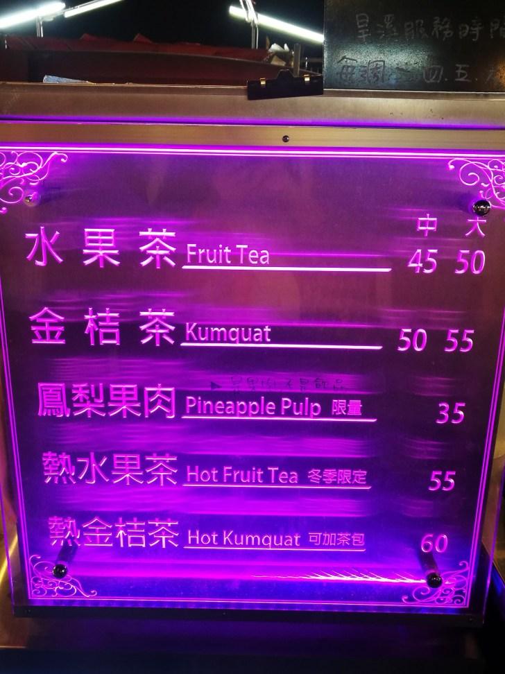 20190419214721 81 - 旱溪夜市排隊美食-現煮雅淳水果茶酸甜風味還吃得到大塊鳳梨喔