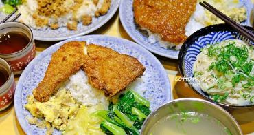 台中南屯便當推薦|肥飯堂傳統便當香酥肉排太迷人,大推手工麵線拌豬油超香的啦