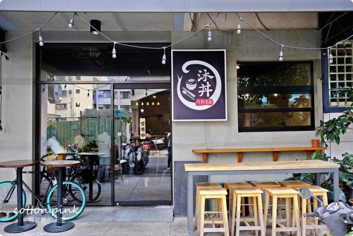 20190505200156 31 - 台中新商圈-模範街美食初整理,文青風、網美店、傳統小吃、異國料理通通有,這篇快收藏~~