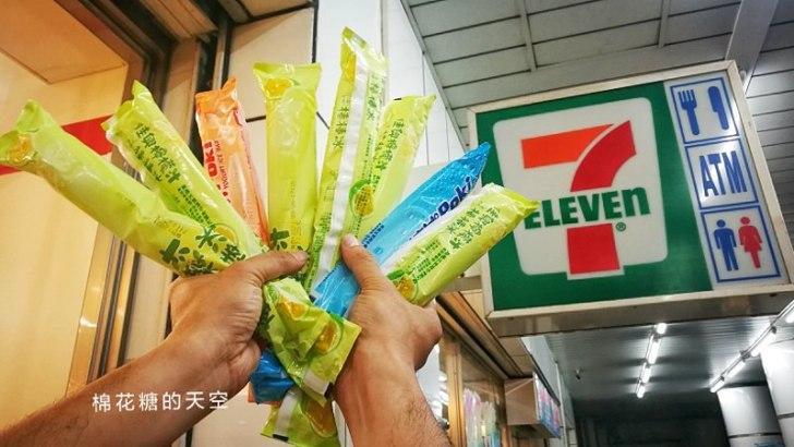 20190516074853 70 - 全台7-11獨賣-佳興檸檬汁棒棒冰瘋搶中!