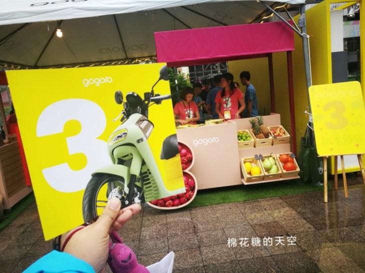 """20190517212800 80 - 最新Gogoro 3繽紛市集到台中啦!號稱""""本人比照片好看?!"""""""