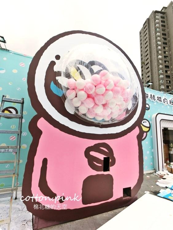 20190808152540 37 - 巨型卡娜赫拉人偶現身!台中最新特賣會太療癒啦~